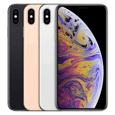 Apple iPhoneXS Max 512GB買取価格へ