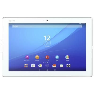 Xperia Z4 Tablet SOT31